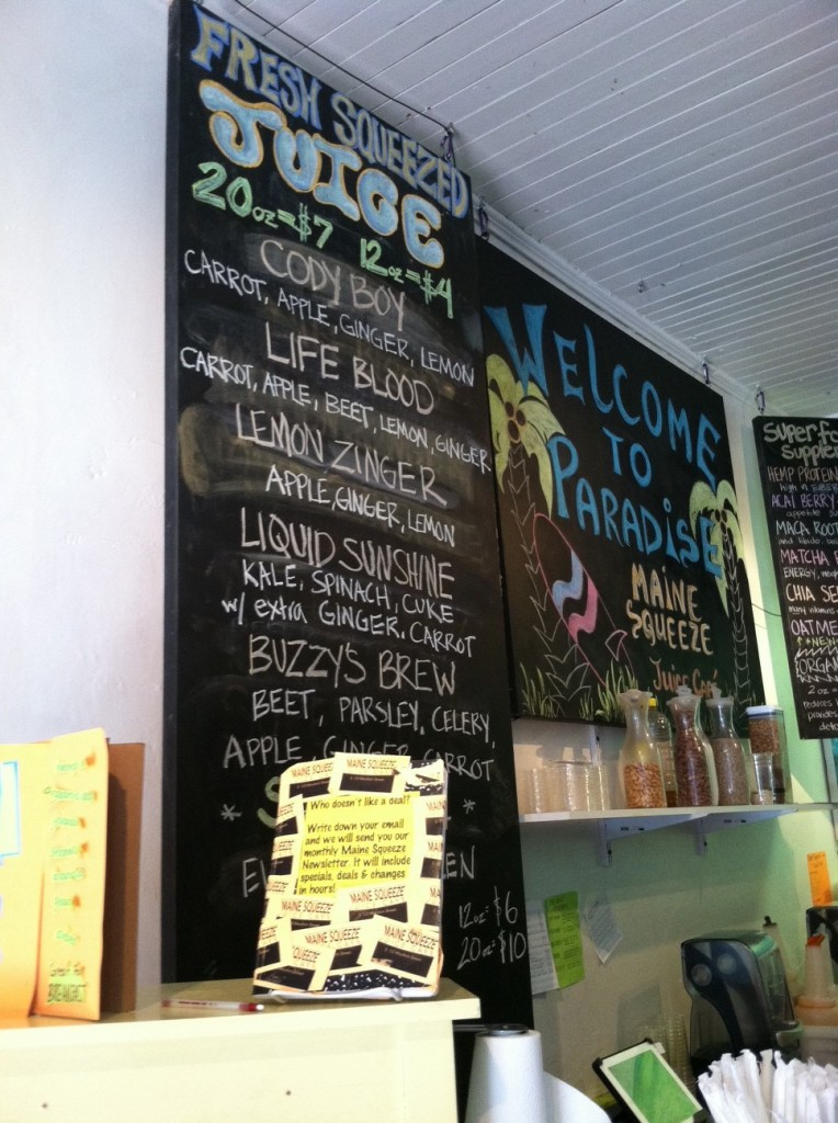 Juice Place